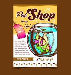 Pet shop aquarium on advertising poster vector