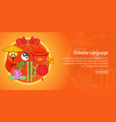 Chinese language banner horizontal cartoon style vector