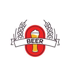 beer-logo vector image