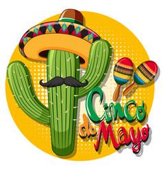 Cinco de mayo card template with cactus wearing vector