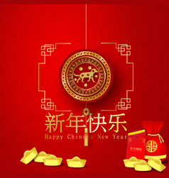 paper art of 2018 happy chinese new year with dog vector image
