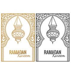 hand drawn sketch of ramadan kareem flashlight vector image vector image