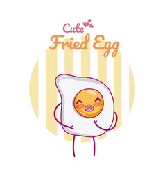 cute fried egg kawaii cartoon vector image