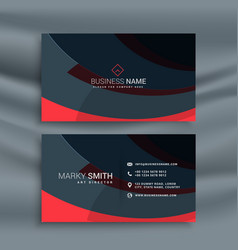 Dark business card design with red wave vector