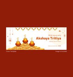 Akshaya tritiya cover template vector