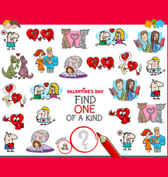 find one of a kind valentines clip art vector image