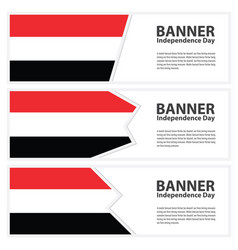 Yemen flag banners collection independence day vector