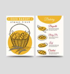 baked goods brochure flyer template vector image vector image