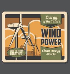 eco energy green power wind turbine vector image