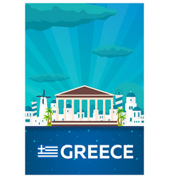 Travel poster to greece flat vector