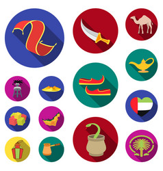 Country united arab emirates flat icons in set vector