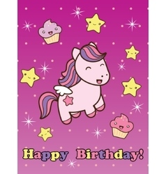 Happy birthday card with cute smiling cartoon vector image