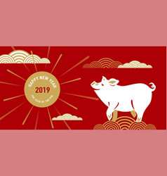 happy chinese new year 2019 with lucky pig sun vector image