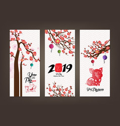 vertical hand drawn banners set with blossom vector image