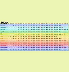 Calendar for 2020 year vector