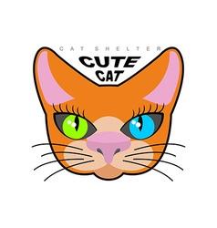 Cute cat Logo for Cat shelter emblem pet vector image vector image