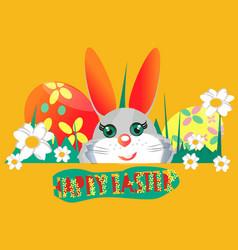 happy easter design elements set bunny banner vector image