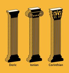 Set isometric icons antique greek columns vector
