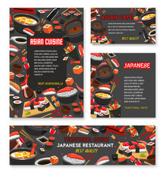 japanese restaurant menu banner with asian food vector image vector image