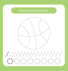 Basketball ball kids toys theme handwriting vector