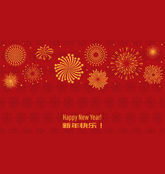 festive chinese background new year asian vector image