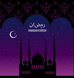 greeting card with view of mosque in night vector image