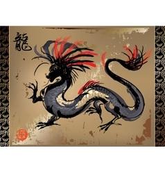 Japanese Dragon drawing vector