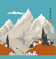 mountains landscape with a village near the lake vector image