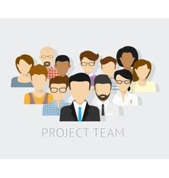 Project team avatars vector image