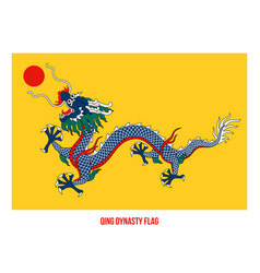 Qing dynasty 1636-1912 flag waving on white vector