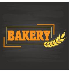 bakery square frame malt background image vector image
