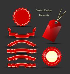 Holiday ribbons set vector