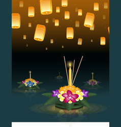 Loy Krathong greeting card with floating lanterns vector