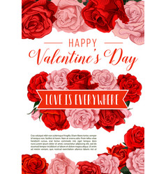 Valentine day greeting card with rose flowers vector