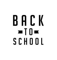 Back to school template design vector