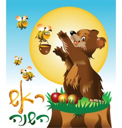 Bear and honey vector