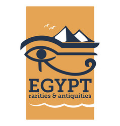 Egypt rarities and antiquities discovering vector
