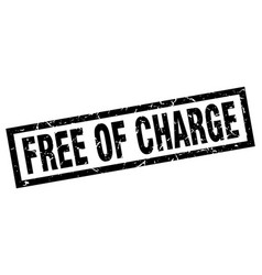 Square grunge black free of charge stamp vector