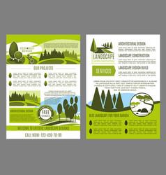 landscape design business brochure template vector image