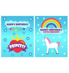 happy birthday princess poster vector image