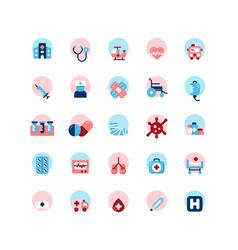 Hospital flat icon set vector