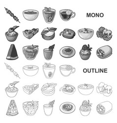Vegetarian dish monochrom icons in set collection vector