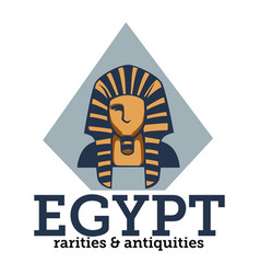 Egypt rarities and antiquities traveling of vector