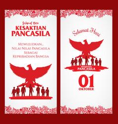 Indonesian holiday pancasila day translation vector