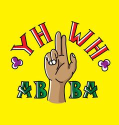 Abba icon vector
