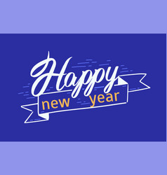 happy new year festive message written with vector image