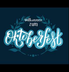 willcommen zum oktoberfest handwritten lettering vector image