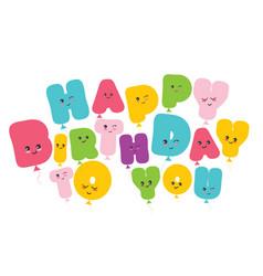 happy birthday to you kawaii balloon colorful vector image