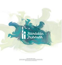 Ramadan mubarak typography for islamic design vector