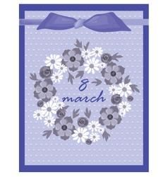 8 march Invitation card vector image